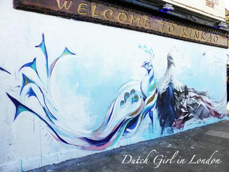 Hannah Adamszek Guido Zimmerman mural on restaurant Kinkao on Pedley Street in Shoreditch