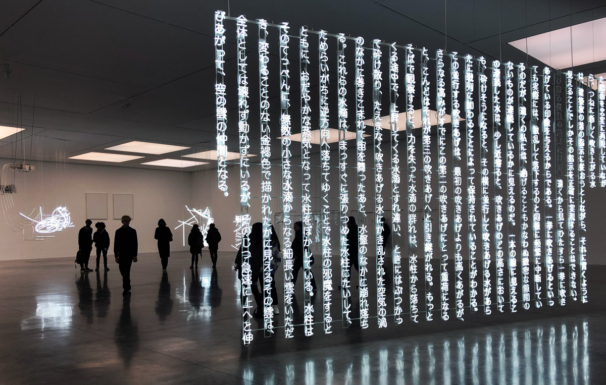 Cerith Wyn Evans at White Cube Gallery London 2020
